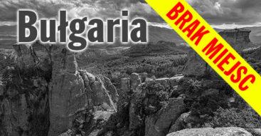 Bułgaria 4x4 - bezdroża Bułgarii